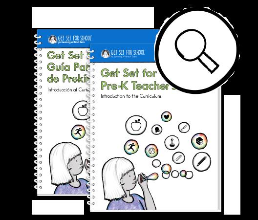 pre-k teacher guide